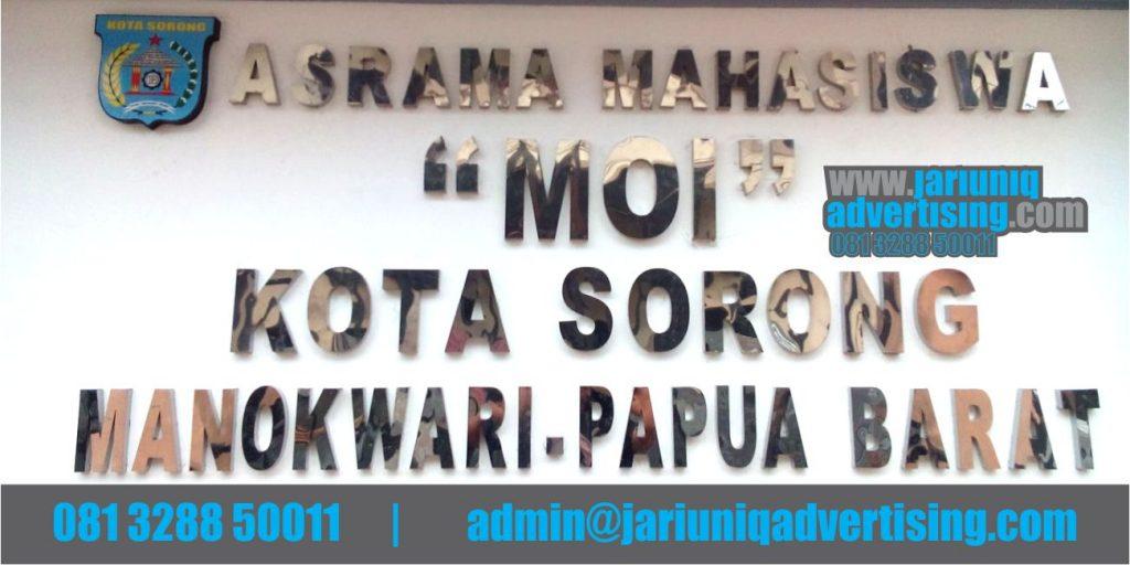 Jasa Advertising Jogja Huruf Timbul Stainless Puskesmas Di Bantul