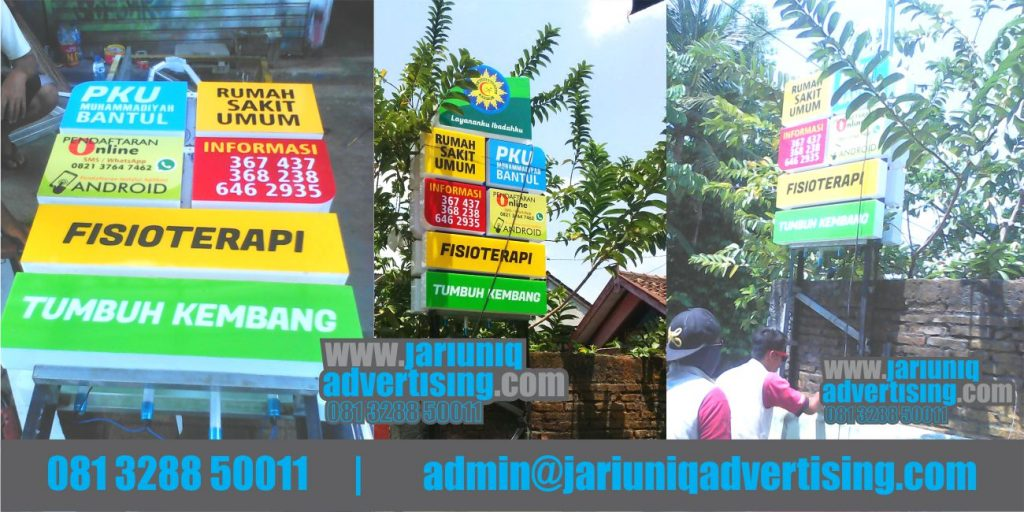 Jasa Advertising Jogja Neon Box Akrilik PKU Bantul Di Bantul